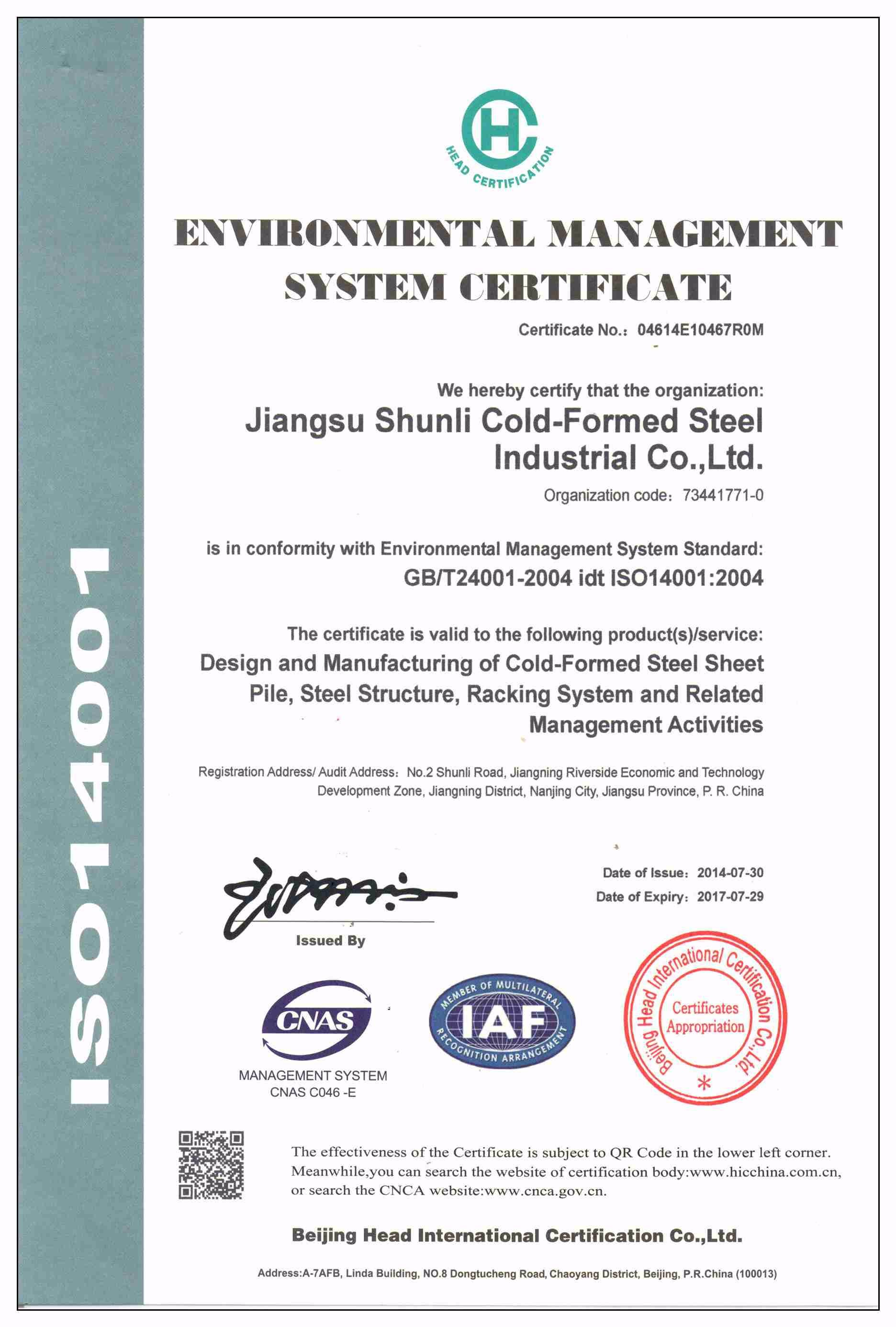 14001 Environmental Management System Ce